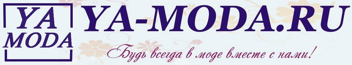 Ya-Moda.ru